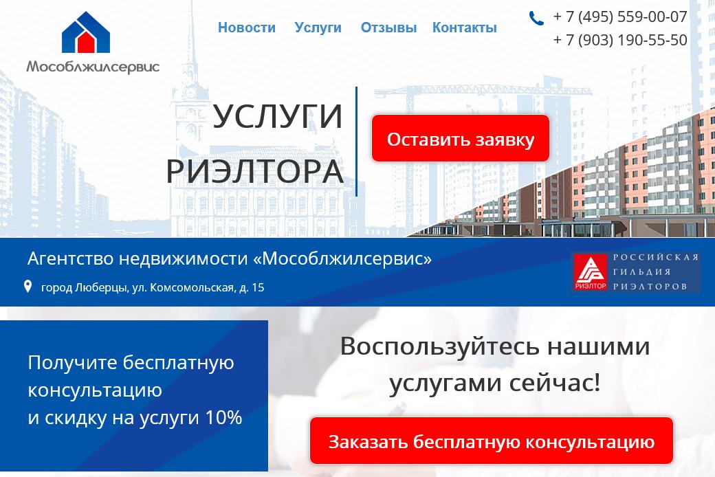 an-lybercy.ru