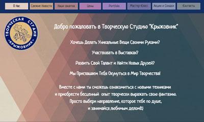kryzhovnikstudiya.ru