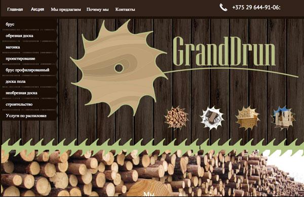 granddrun.ru