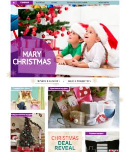 Сайт подарков