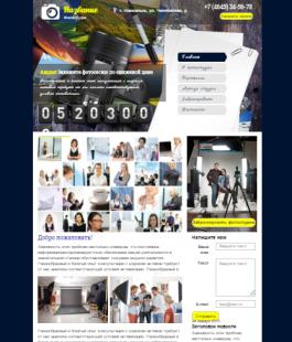 Сайт фотогалереи