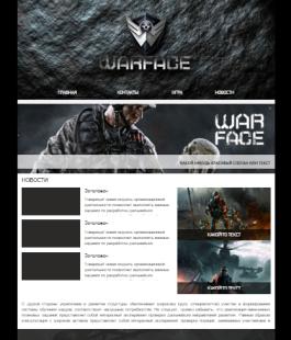 Сайт Warface