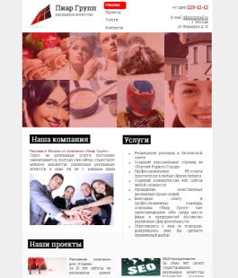 Создать сайт рекламной компании