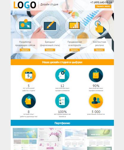Дизайны веб сайтов