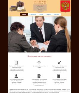 Создание и обслуживание сайтов